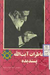 http://www.navideshahed.com/attachment/1386/01/23078.jpg