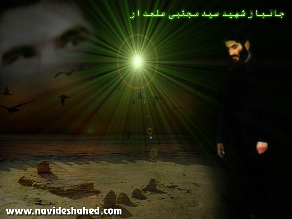 *%* آلبوم تصاویر جانباز شهیدسیدمجتبی علمدار*%*