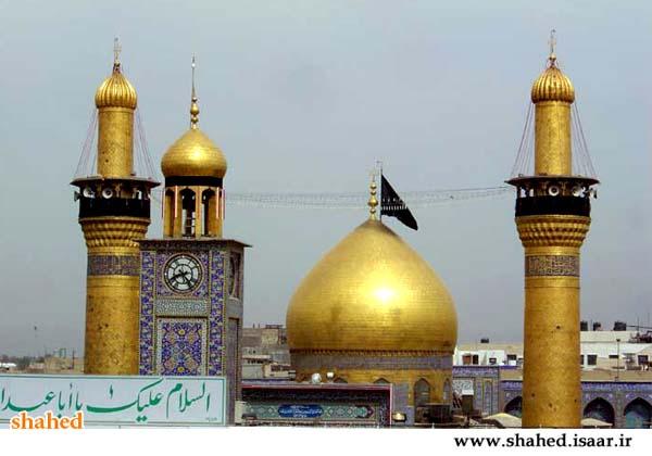 عکس حرم امام حسین