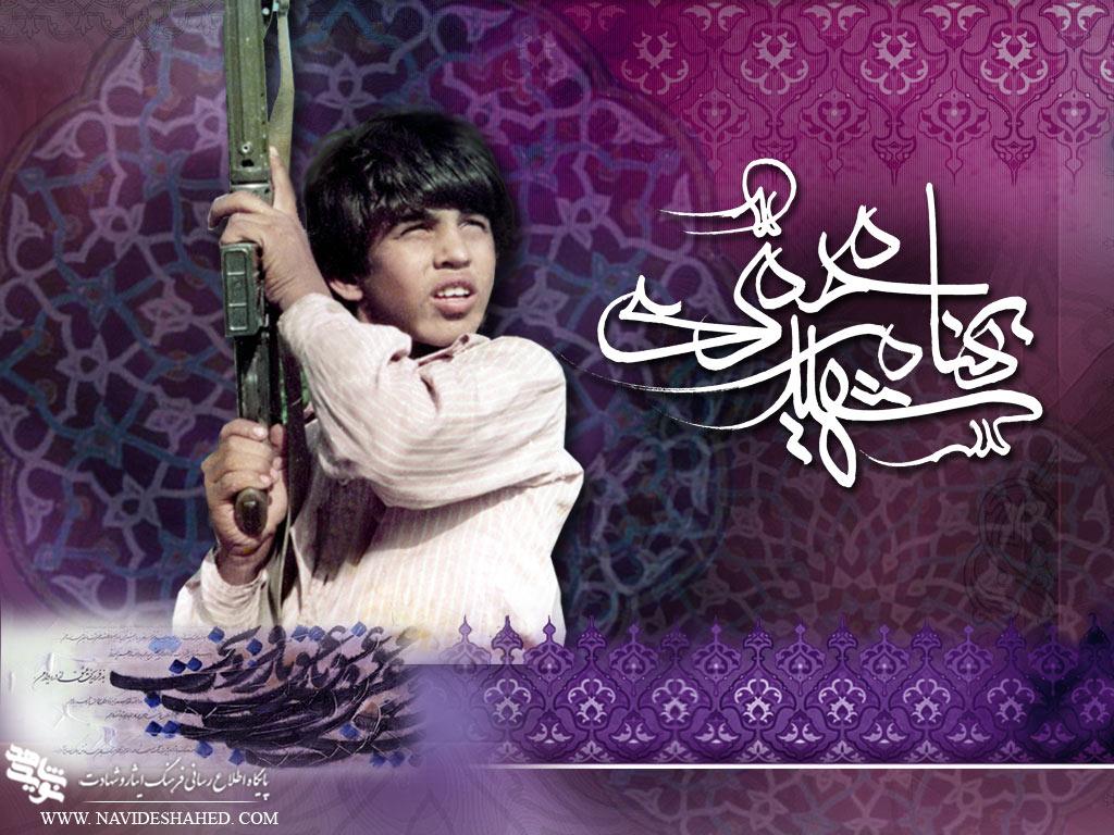 شهید  دانش آموز بهنام محمدی راد