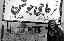 قوم صالح در جبهه های جنگ