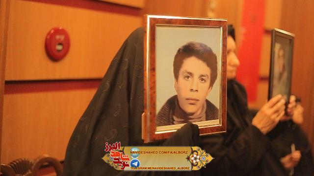 مراسم تجلیل از مادران و همسران شهدا در روز بزگداشت شهدا
