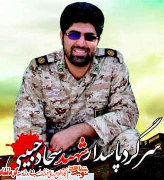 شهید سجاد حبیبی تک تیرانداز مدافع حرم