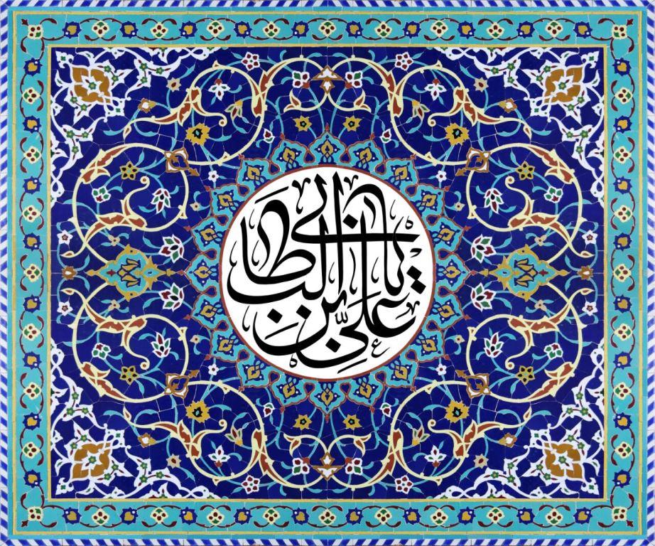 مجموعه پوسترهای عید غدیرِخم